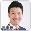 松尾 基宏