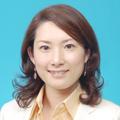 室井 恵子