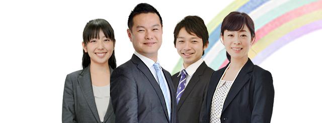 税理士紹介実績No.1のビスカスが全国の税理士を無料でご紹介します。