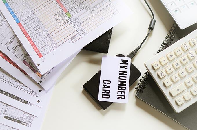 e-Taxとは?確定申告をe-Taxで行うメリット・デメリット、利用の流れを解説