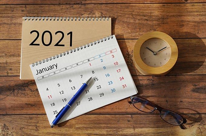 申告・納税を忘れずに!  2021年税務カレンダー【1月・2月・3月】