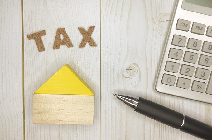 不動産を共有名義で相続したら、固定資産税は「誰が」「どうやって」支払う?