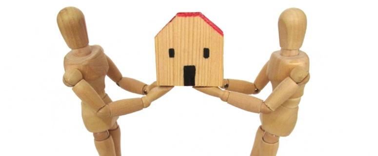 不動産の「とりあえず共有」は危険。  「とりあえず未分割」という手もある