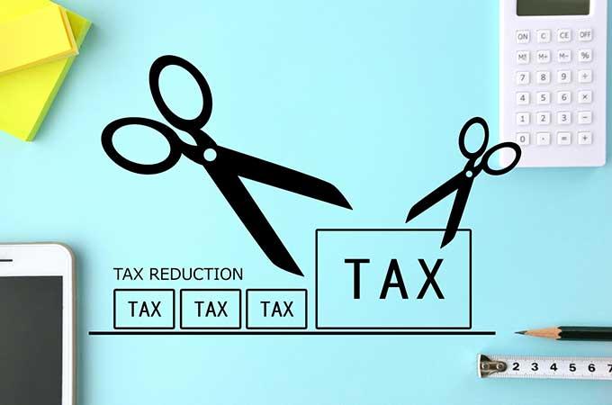 最新の節税ポイント