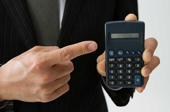 給与に対する課税と給与を利用した節税