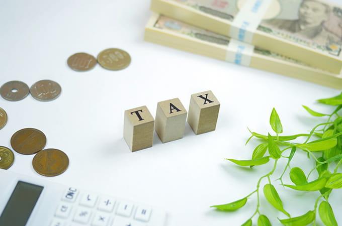 中小零細企業の税制の整備について