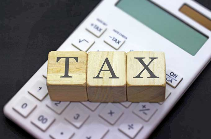 平成20年度税制改正について