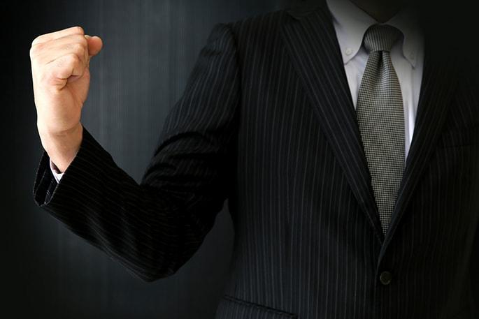 中小企業の強い味方! 国が定める特別減税制度とは
