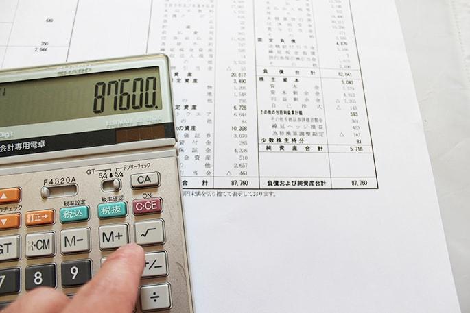 会社の成績表、決算書の読み方解説【BS編】