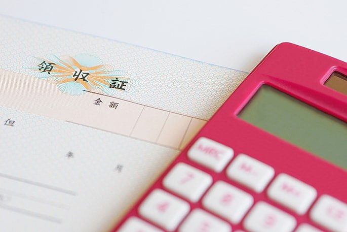 中小企業の接待費も損金算入?  交際費課税の特例について