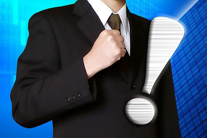 起業家応援税制!エンジェル税制を分かりやすく解説
