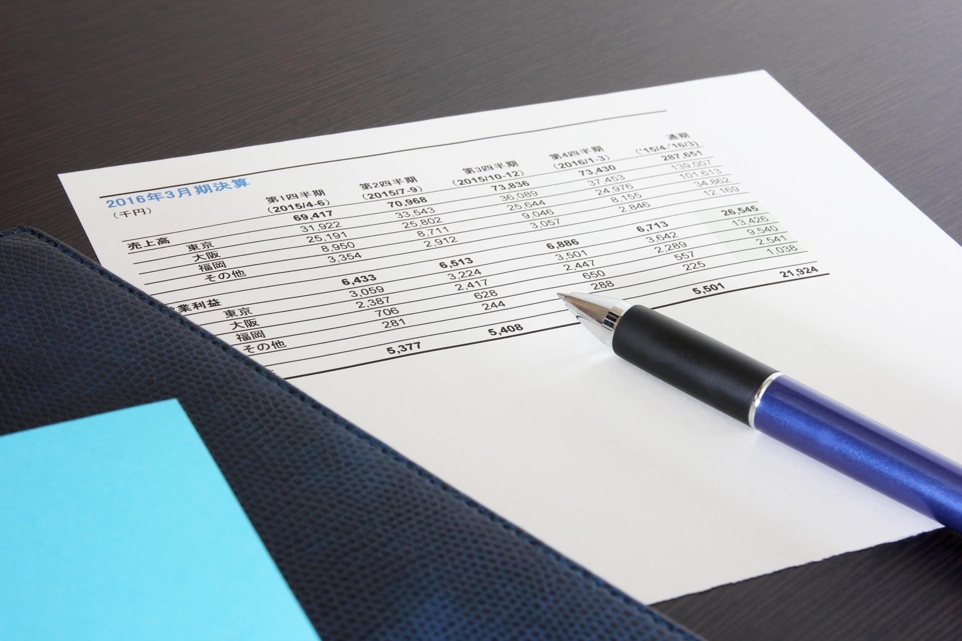 決算申告手続きに必要な勘定科目内訳明細書とは?