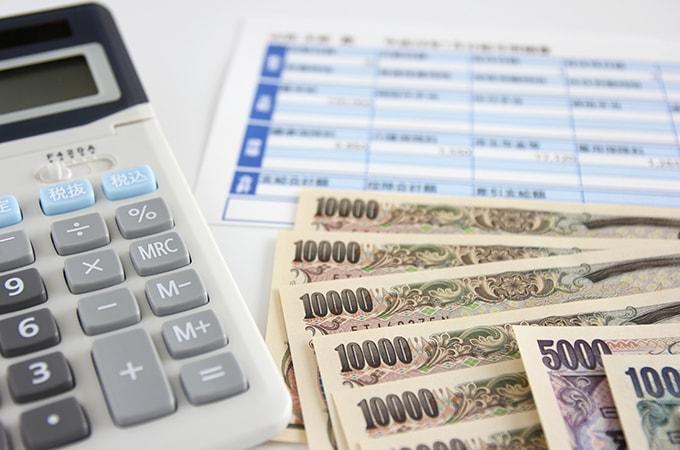 丸分かり! 給与計算に関する疑問を解決!