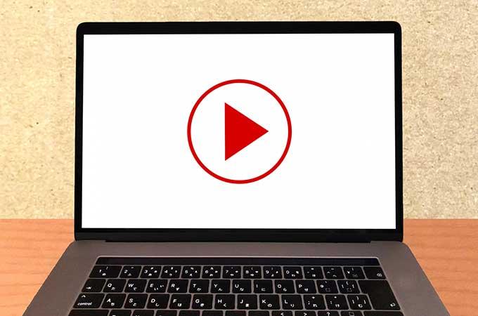 YouTuberの収入にかかる税金はどうなる?  確定申告は必要か不要か