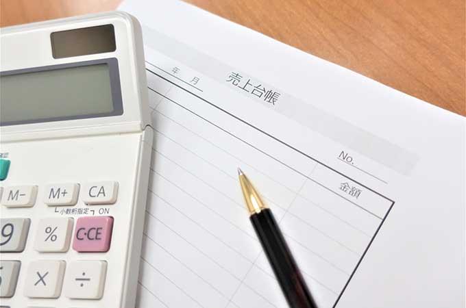 フリーランスの持続化給付金申請に必要な売上台帳の  書き方を解説「よくある不備」も確認しよう!