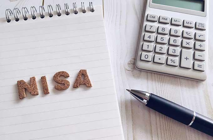 NISAだと株売却の税金がかからない?  NISAの種類と税金の関係とは