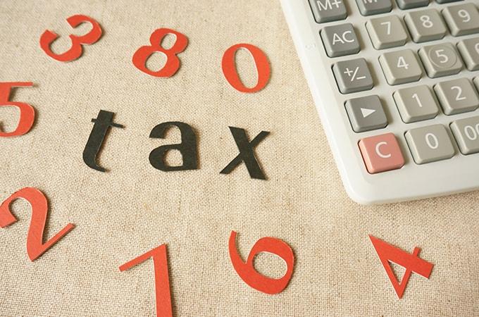 【平成30年度】税制改正大綱の主な変更点を解説!
