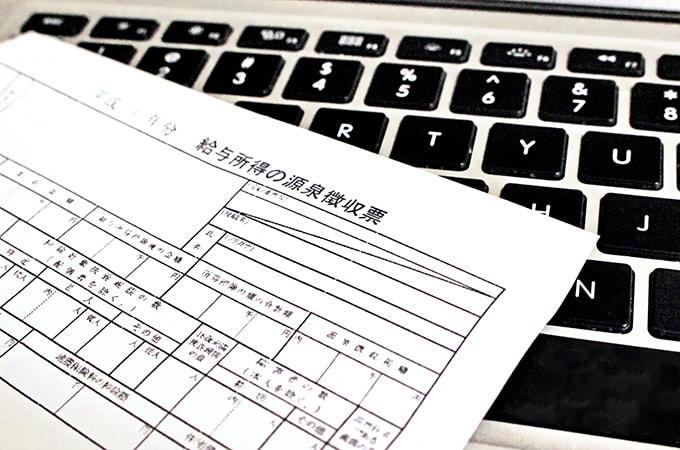 家族を事業専従者にした場合の  給料にまつわる事業主の税金を徹底解説