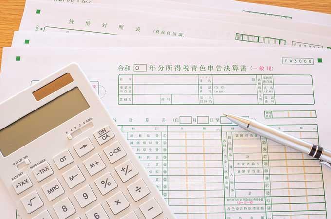 【2021年・令和2年版】節税と個人事業主の  青色申告書・確定申告書の作成方法!