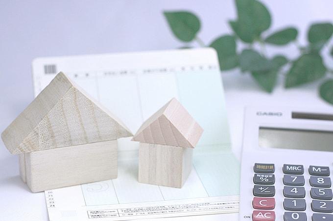 個人事業主の方必見!  自宅兼事務所で住宅ローン控除は受けられる?