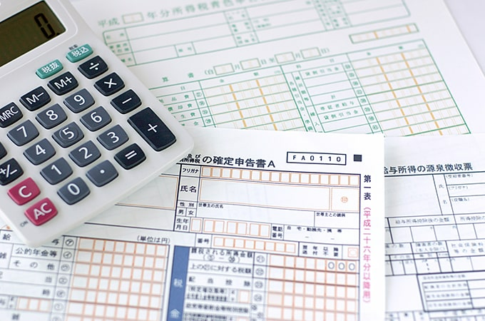 個人事業主の税金の計算で  重要となる基礎控除とはどんなもの?