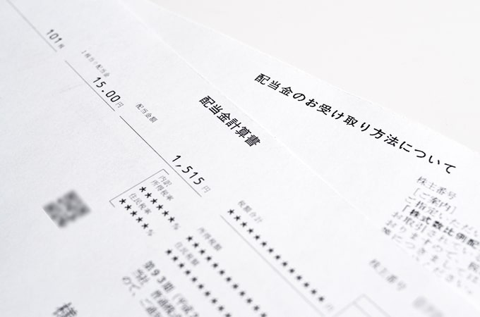 法人が配当金を受け取った場合の処理方法  税金や仕訳はどうなる?
