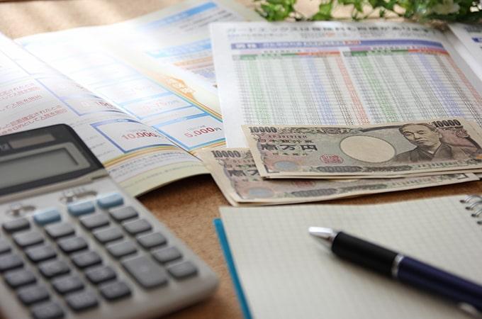 【法人経営者向け】  生命保険の税金対策と有効活用について徹底解説