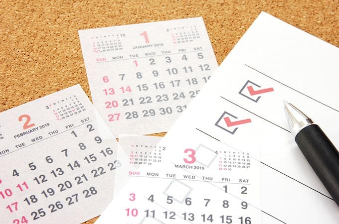 個人事業主のための  2019年確定申告のスケジュールを徹底解説