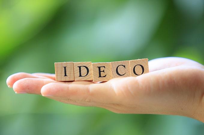 中小事業主の方必見!中小事業主掛金納付制度  (iDeCo+)のメリット・デメリットを解説