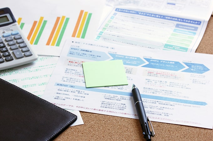 個人事業主が支払った保険料の処理方法と  税金について