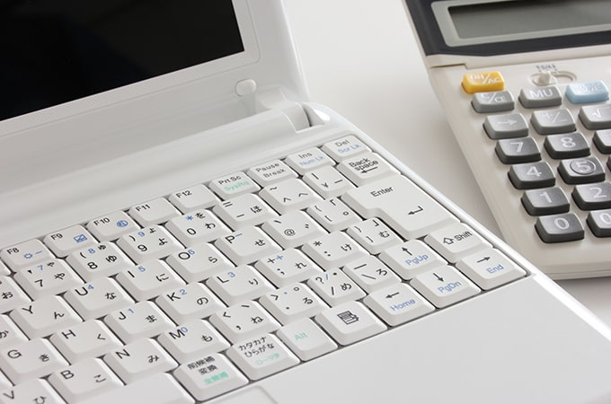 弥生会計とはどんな会計ソフト?  弥生会計の特徴やできることを解説