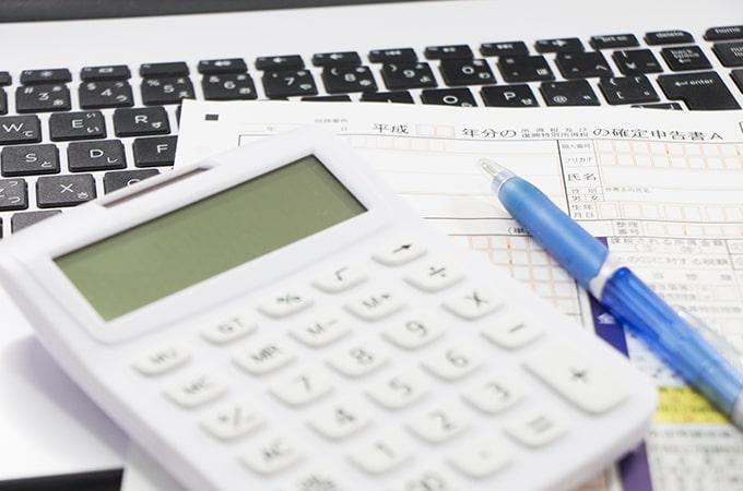 TKCとはどんな会計ソフト?  TKCの会計ソフトについて解説します