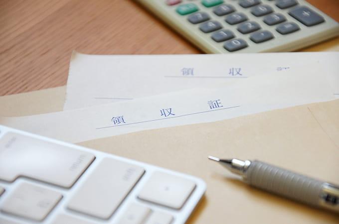 JDLの会計ソフトには何がある?JDLの会計ソフトの特徴やできることを解説