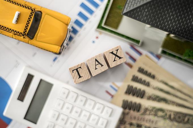 2019年度税制改正のポイントを解説