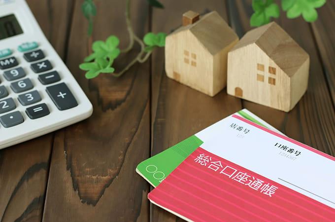 「住宅ローン減税拡充で、  消費税増税の影響はなくなった」は本当?