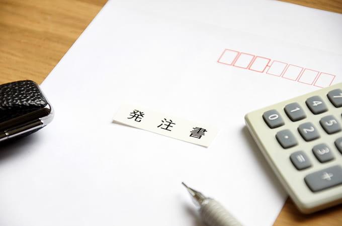 【外注費・給与】個人事業主への発注で  税務調査のリスクが増大する?