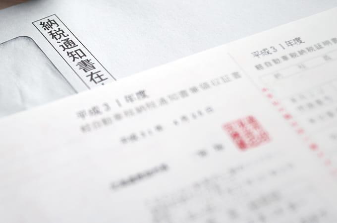 個人事業主が税金を納付する方法にはいくつある?  どれが有利?