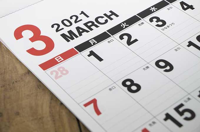 日本の法人で3月決算が多い理由とは?  決算期を決めるために必要なこと