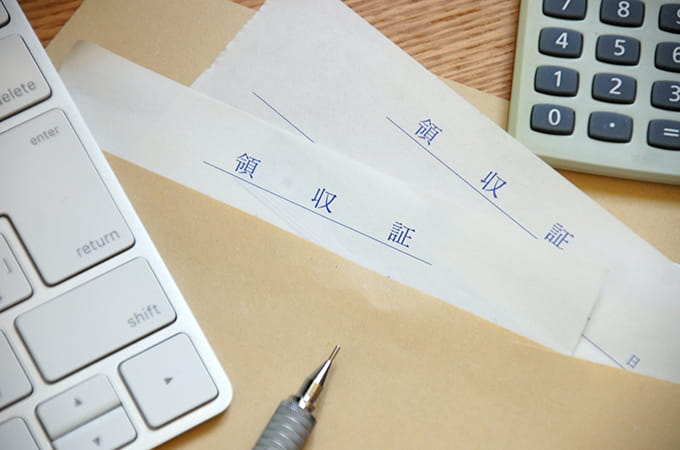 「勘定奉行」はどんな会計ソフト? 機能や特徴を徹底解説
