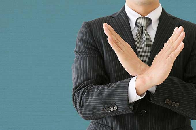 事業とプライベートは分けて考える!  「必要経費」の否認額計算