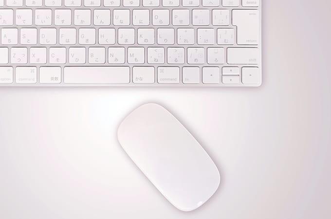 会計ソフトをMacで使うにはどうするの?windowsとの違いはある?