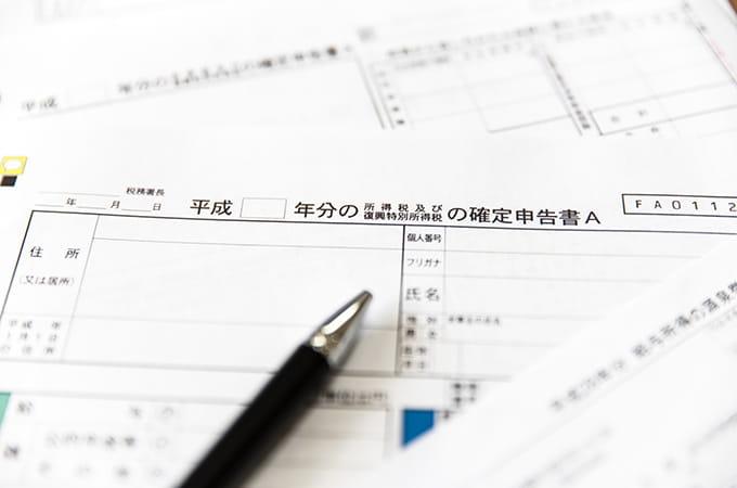個人事業主の基礎知識  確定申告の青色申告と白色申告とは
