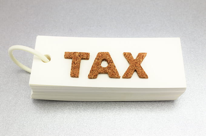 【比較検証】個人事業主が支払う税金は  高すぎるって本当!?