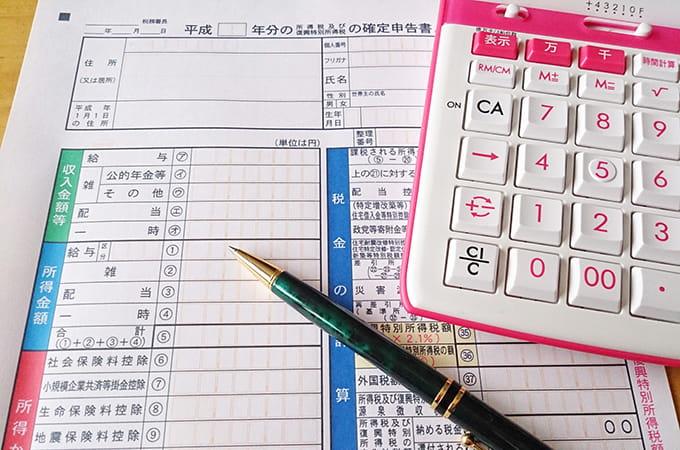 個人事業主が確定申告で必要な  所得や税金の計算方法を徹底解説