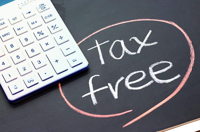 税金が2年間免除?消費税の課税が  3年目まで引き延ばせる法人設立とは