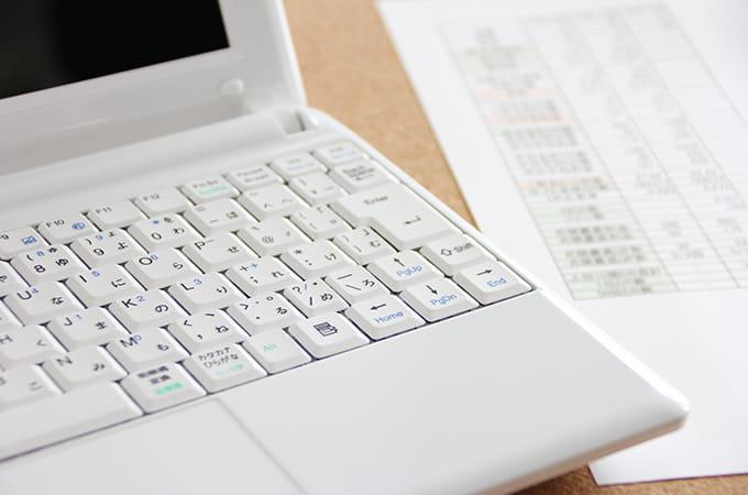 エクセルで帳簿・資金繰り表を作ろう!  個人事業主と法人に役立つエクセルの活用方法