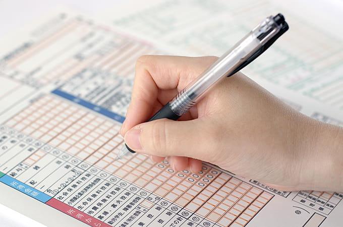 準確定申告 消費税