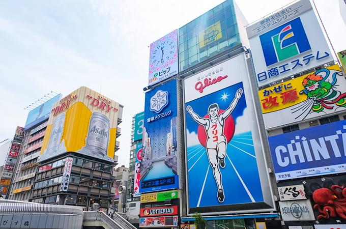 大阪府の法人の税金が得する  「成長特区における優遇税制」とは
