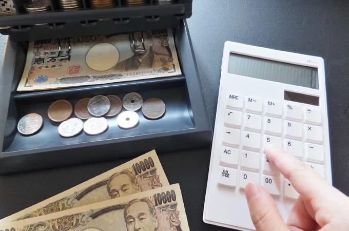 """飲食業の""""ドンブリ勘定""""が招く  税金のリスクとは?"""