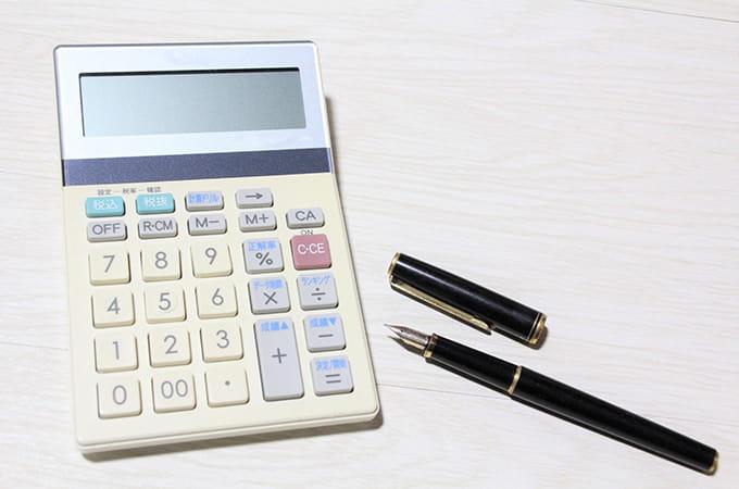 ちょっとだけややこしい  「相続税の計算方法」をズバリ解説